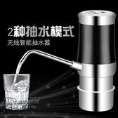 快速出貨 子路桶裝水抽水器飲水桶壓水器純凈水礦泉水自動上水器吸水器家用
