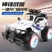 遙控車 超大號兒童遙控汽車充電動越野車警車玩具高速漂移遙控車男孩賽車【幸福小屋】