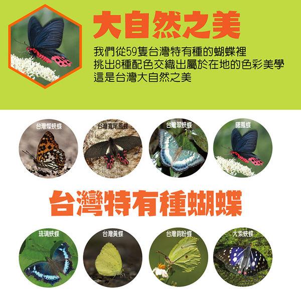 *~寵物FUN城市~*PPARK《環保紗系列》愛犬用 一般項圈【M號】 (台灣製造,品質安心)