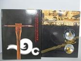 【書寶二手書T9/廣告_EYT】第七屆時報世界華文廣告獎專輯_2本合售_含殼附光碟