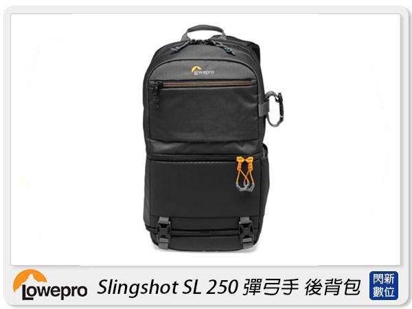 Lowepro 羅普 Slingshot SL250 AW III 彈弓手 單肩 後背包 相機包 攝影背包(SL 250,公司貨)L249