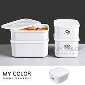 密封盒 保鮮盒 收納盒 塑料盒 A款 便當盒 食品收納盒 可疊 印花款 微波保鮮盒【Q025】MY COLOR