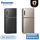 [Panasonic 國際牌]650公升...