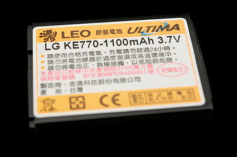CALLS/其他廠牌 防爆高容量 手機電池 1100mah LG KE770 KG271/KG278/KP320/KE770/KF510