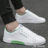 春季社會人豆豆鞋男士潮流一腳套布鞋男鞋學生正韓鞋 樂芙美鞋