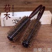 專業豬鬃毛梳子捲發梳子滾梳直發    至簡元素