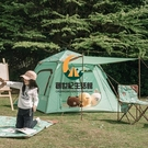 活力布朗熊 戶外露營自動帳篷空間版145 NX21561003 布朗熊綠【創世紀生活館】