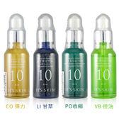 韓國 It's skin 能量10安瓶精華液 30ml【BG Shop】維他命/保濕/彈力/美白/控油/收縮... 多款供選