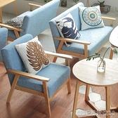 沙發 網紅奶茶小吃甜品店沙發洽談簡約休閒咖啡廳桌椅組合雙人茶幾卡座YYJ【凱斯盾】