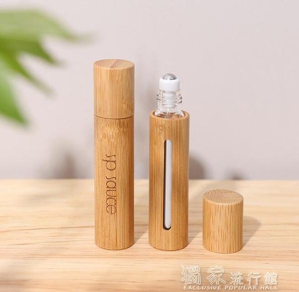 精油分裝日本走珠香水瓶滾珠頭精油瓶高檔便攜迷你精致小空瓶玻璃分裝瓶器 【快速出貨】