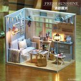 DIY玻璃小屋模型男女生日創意禮物迷你手工制作房子建筑小貓日記  琉璃美衣
