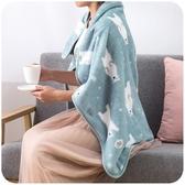冬季加厚保暖珊瑚絨毯小毯子兒童嬰兒毛毯 ☸mousika