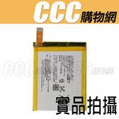 Sony Xperia Z3+ Z4 電池 - 索尼 Z3+ Z4 C5 E6553 電池 內置電池 AGPB015-A001 電池 手機電池 手機配件