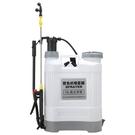 背負式手動噴霧器農用手搖農藥噴灑器消毒高壓手動氣壓式防疫噴壺HM 衣櫥秘密