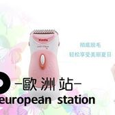 脫毛器/剃毛器去腋毛充電動全身男「歐洲站」