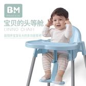 嬰兒餐桌 寶寶餐椅兒童餐桌椅可折疊便攜式座椅吃飯椅子 莎拉嘿幼