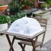 日本霜山餐桌飯菜罩防蠅防蟲食物罩家用簡約可折疊蓋菜罩餐桌罩『蜜桃時尚』