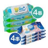 Combi 康貝 嬰兒柔濕巾(濕巾)【大小濕巾箱購組-B】【佳兒園婦幼館】