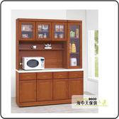 {{ 海中天休閒傢俱廣場 }} G-02 摩登時尚 餐櫃系列 337-1 艾德里樟木色5.3尺石面碗櫃組