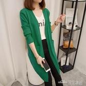 當當衣閣-早秋外套女裝 中長款寬鬆純色針織開衫外搭韓版口袋長袖毛衣