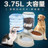 狗狗飲水器寵物自動喂食器狗喝水器貓咪飲水機水壺狗碗用品 【萬聖節八五折鉅惠】