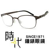 【台南 時代眼鏡 ByWP】BYA14711MM 德國薄鋼光學眼鏡鏡框 嘉晏公司貨可上網登錄保固