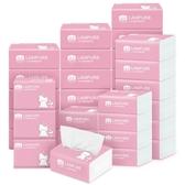 36包竹漿本色抽紙家用衛生紙干濕兩用手紙擦手紙廁紙小包式紙巾
