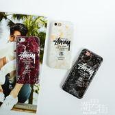 潮牌歐美大理石紋iPhone7手機殼全包7plus光面軟6S潮男款 潮男 街