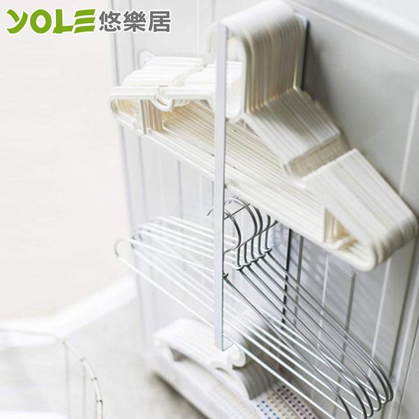 【YOLE悠樂居】日式不鏽鋼免釘無痕貼磁鐵衣夾衣架整理架-白(2入)#1325136