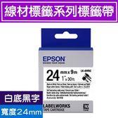 EPSON LK-6WBC S656412 標籤帶(線材標籤系列)白底黑字24mm