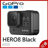 GoPro HERO8 Black 黑色 HERO 8 極限運動攝影機  攝影機 台閔公司貨 有問有優惠 送超值好禮 限宅配寄送