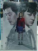 影音專賣店-P02-014-正版DVD*韓片【十年追殺令】-成東縊 金裕貞 孫湖俊