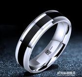 戒指男-氣質男士黑白戒指潮人單身鈦鋼指環個性男生情侶chic簡約韓版刻字 多麗絲