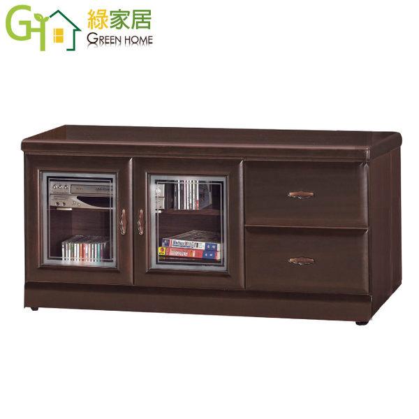 【綠家居】古特 時尚4尺實木電視櫃/視聽櫃