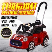電動童車兒童電動車四輪搖擺童車手推雙驅動遙控小孩玩具可坐人汽車【快速出貨】