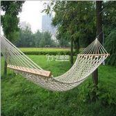 戶外吊床 95股棉繩加粗升級 帶棍棒吊床網狀 戶外休閒 持價200*80 卡菲婭
