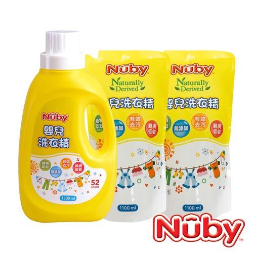 Nuby 嬰兒洗衣精組合包_1罐2包(3500ml)