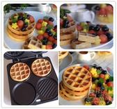 德國華夫餅機鬆餅機家用早餐機三合一多功能雙面加熱電餅鐺早餐鍋CY 自由角落