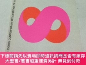 二手書博民逛書店第8回現代日本美術展罕見THE 8TH CONTEMPORARY ART EXHIBITION OF JAPAN奇
