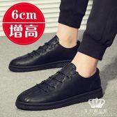 皮鞋 男鞋休閒韓版板鞋百搭英倫內增高鞋