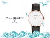 【時間道】PAUL HEWITT| SAILOR LINE簡約中性腕錶 /白面玫金殼黑皮 (PH-SA-R-ST-W-2M)免運費