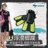 成人可調節訓練游泳腳蹼自由潛水腳蹼浮潛矽膠短腳蹼鴨蹼蛙鞋消費滿一千現折一百