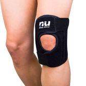 加強型可調式護膝-Germdian鈦鍺能量護具