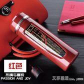 上海佛教 布達哈防摔美觀大方神奇大悲咒水杯 開光加持 送禮物『艾莎嚴選』