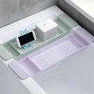 浴缸架 浴缸置物架收納抽拉伸縮盒浴缸酒架瀝水架【快速出貨八折下殺】