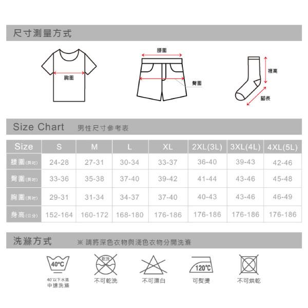 【豪門內衣】豪門舒爽羅紋三角褲 (M~XL)