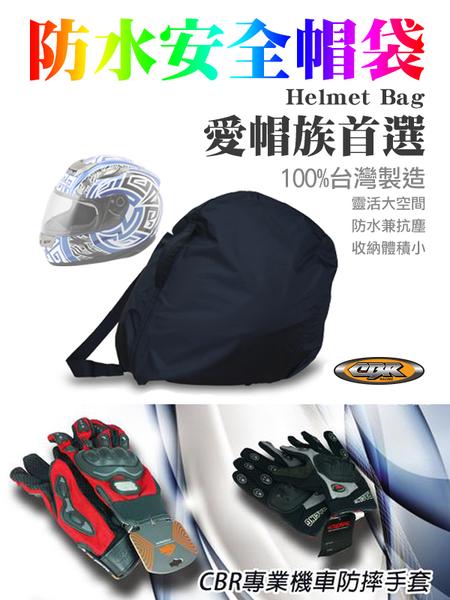 ZS-202D 安全帽 ZEUS 半罩式 2016新款 素色 台灣CNS安全認證