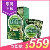 Simply MCT防彈綠拿鐵酵素(8包/盒)【小三美日】※禁空運 原價$799