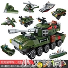 樂高積木拼裝益智玩具男孩子兒童智力動腦小顆粒坦克模型軍事系列 NMS小艾新品