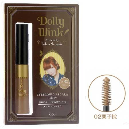 KOJI Dolly Wink 美型眉彩膏 (#02栗子棕)【七三七香水精品坊】